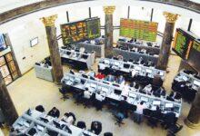 صورة البورصة المصرية حدود سعرية جديدة لحق اكتتاب مينا للاستثمار .. اليوم