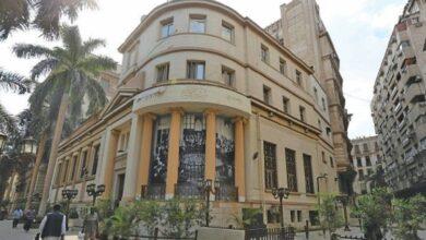 صورة البورصة المصرية: الاعلان عن موعد أوامر البيع والشراء على أسهم الاسكندرية الوطنية