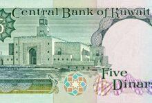 صورة اتفاق بين مجموعة مركز السلطان الكويتية وبنوك محلية لهيكلة الديون