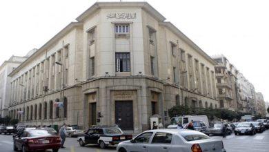 صورة «البنك المركزي» يبحث آليات مساندة القطاع السياحي
