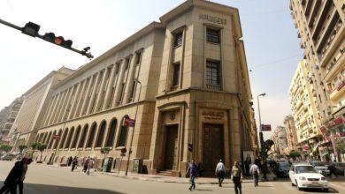 صورة «المركزي» : 24.3 مليارجنيه تراجعا في صافى الأصول الأجنبية بالقطاع المصرفي المصري