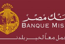 صورة بنك مصر يشارك في الطرح العام لـ إي فاينانس ببيع 15% من حصته