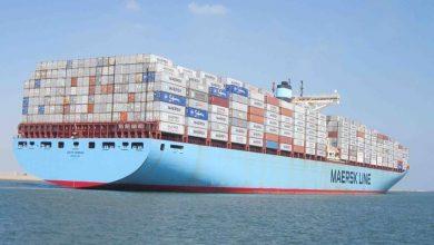 صورة بيان صادر عن المنطقة الاقتصادية لقناة السويس .. اقرأ الآن