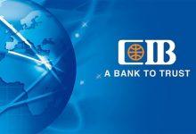 """صورة """"البنك الأهلي """" يرفع حصته بـ""""CIB"""" لـ8%.. وتقرير افصاح لعدد من البنوك المدرجةبالبورصة"""