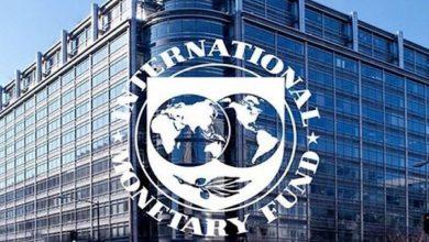 صورة صندوق النقد: مصر تخطت أزمة كوفيد-19 بفضل الإصلاحات الاقتصادية
