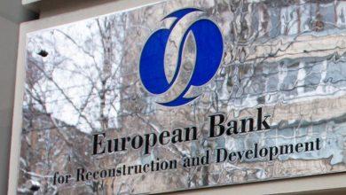 """صورة """"البنك الأوروبي لإعادة الإعمار والتنمية"""" :محفظة التعاون مع مصر تبلغ نحو 7 مليارات يورو"""