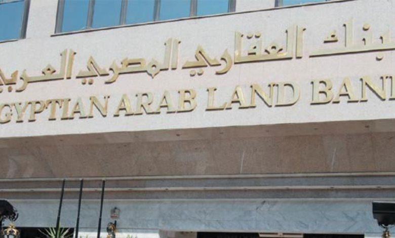 """صورة """"البنك العقارى المصرى """" : قرضًا لتمويل الوحدات السكنية بقسط شهري يصل إلى 40%"""