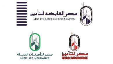 """صورة """"مشروعى"""" : تفاصيل تطور أعمال الشركات التابعة لمجموعة مصر القابضة للتأمين"""