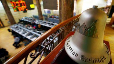 صورة ارتفاع جماعى لمؤشرات البورصة المصرية بتعاملات جلسة اليوم الثلاثاء