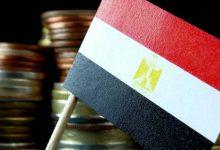 صورة مصر تحتل المرتبة الثالثة بين الاقتصادات الواعدة الأكثر مرونة وزخما
