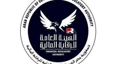 صورة الرقابة المالية : اصدار اسهم راس مال المصرية العقارية وتعديل القيمة الاسمية