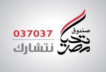"""صورة """"بالم هيلز"""" : تخفيض رأس المال والتبرع لتحيا مصر بـ 30 مليون جنيه"""