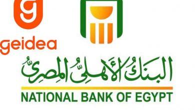 صورة يحيى أبو الفتوح: صرف 18.6 مليار جنيه من ماكينات البنك الأهلي