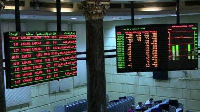 صورة البورصة المصرية: حدود سعرية جديدة لحق اكتتاب مينا للاستثمار بجلسة اليوم