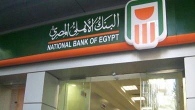صورة البنك الأهلي : خدمة الحساب الوسيط الجديدة لإتمام وإدارة الصفقات