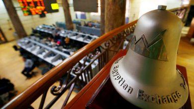 صورة البورصة تعلن الحدود السعرية لحق اكتتاب مينا للاستثمار بجلسة الأحد