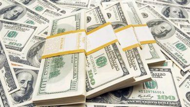 صورة أسعار الدولار اليوم الجمعة 17-9-2021