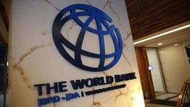 صورة لـ 20 مليار دولار .. البنك الدولي يرفع تمويل لقاحات كورونا