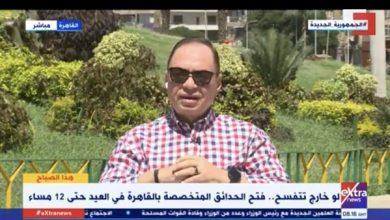 صورة مدير مشروع الحدائق المتخصصةلمحافظة القاهرة: استقبال الزوار ب10 جنيهات فقط