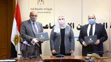 صورة بنك ناصر يطلق تمويل «حاضر» لأصحاب المعاشات والمرتبات
