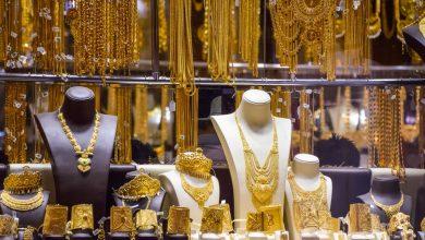 صورة أسعار الذهب والعملات اليوم الجمعة 17/9/2021
