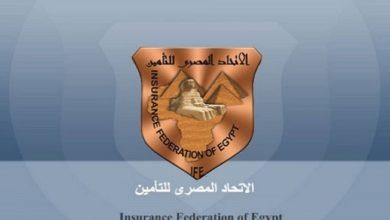 صورة «شرم راندفو» للتأمين يصدر 6 توصيات هامة في ختام فعاليات مؤتمره الثالث