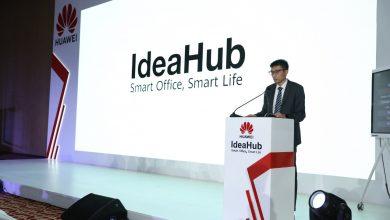 صورة هواوي تطلق نظام مؤتمرات الفيديو IdeaHub في مصر
