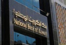 """صورة بنك الكويت الوطني يوقع اتفاقية شراكة جديدة مع """"فيزا"""""""