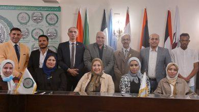 صورة الاتحاد العربي للتطوير والتنمية يبحث مشروعات المرشحين في إعادة الهيكلة الجديدة
