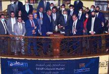صورة إي فاينانس : 10% من أسهمها في البورصة المصرية خلال ايام